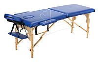 Массажный стол деревянный двухсегментный Body Fit (Синий), фото 1