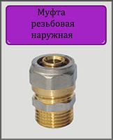 "Муфта 16х1/2"" Н металлопластиковая"