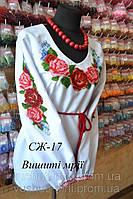 Сорочка женская СЖ17
