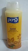 Увлажняющий шампунь  с маслом морокканской арганы Пинук