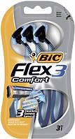 BIC Flex 3 Comfort одноразовые станки, 3шт/уп