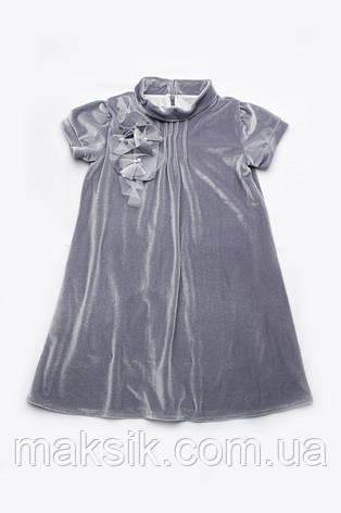 Нарядное бархатное платье серое р.110-128см, фото 2