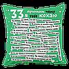 Подушка декоративная с принтом 33 причини, чому я тебе кохаю, зелена