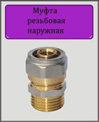 "Муфта 16х3/4"" Н металопластикова"