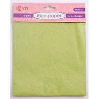 Рисовая бумага, зеленая, 50*70 см 952722
