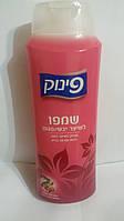 Шампунь для сухих и поврежденных волосс маслом Ши Pinuk