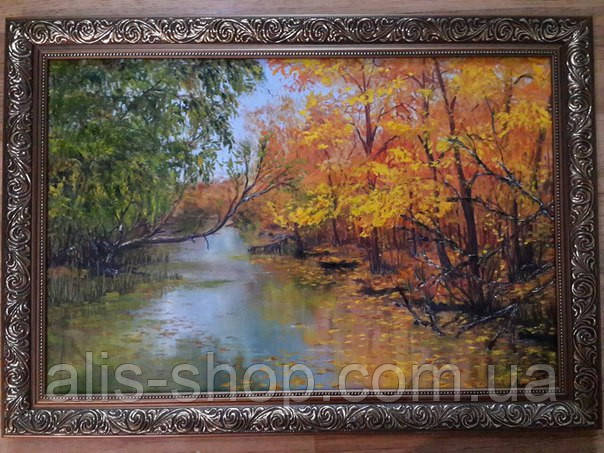Картина маслом на холсте Осень на реке Мурафа