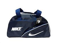 Спортивная сумка Nike (Найк) синяя для спортзала реплика, фото 1