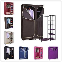 Шкафчики для хранения вещей и одежды