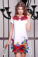 Женское белое платье трапеция с рисунком маки короткий рукав