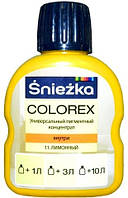 Концентрат Colorex Sniezka № 11 лимонный