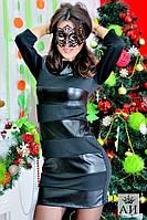 Женское платье с кожанными вставками