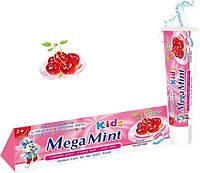 Детская зубная паста Mega Mint вкус Черешня 50ml