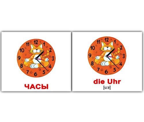 """Карточки мини русско-немецкие """"Интерьер/Innenausstattung"""" 20 карт, 094149, фото 2"""