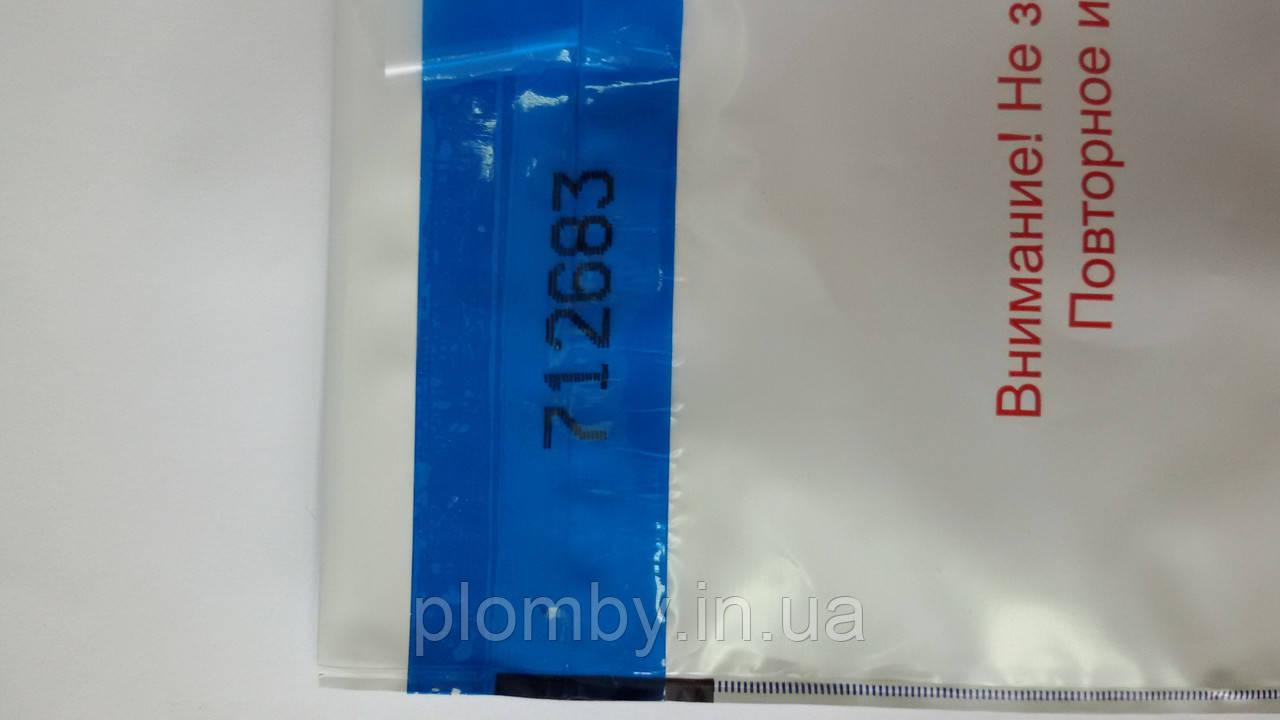 Сейф-пакеты 440х520мм