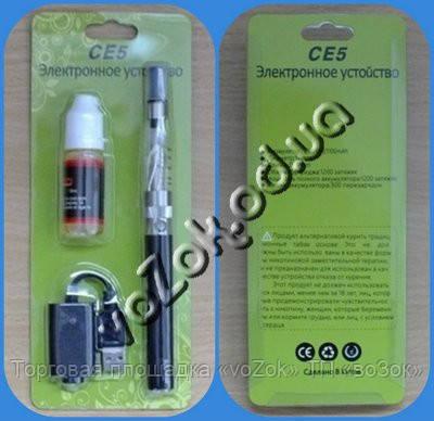 Электронная сигарета eGo CE5 1100 мAч разборная с жидкостью для заправки клиномайзера