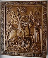 Иконы резные. Икона Святого Георгия Победоносца 34*28*3 см, фото 1