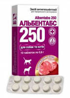 Альбентабс 250 №10 таблетки з ароматом м'яса