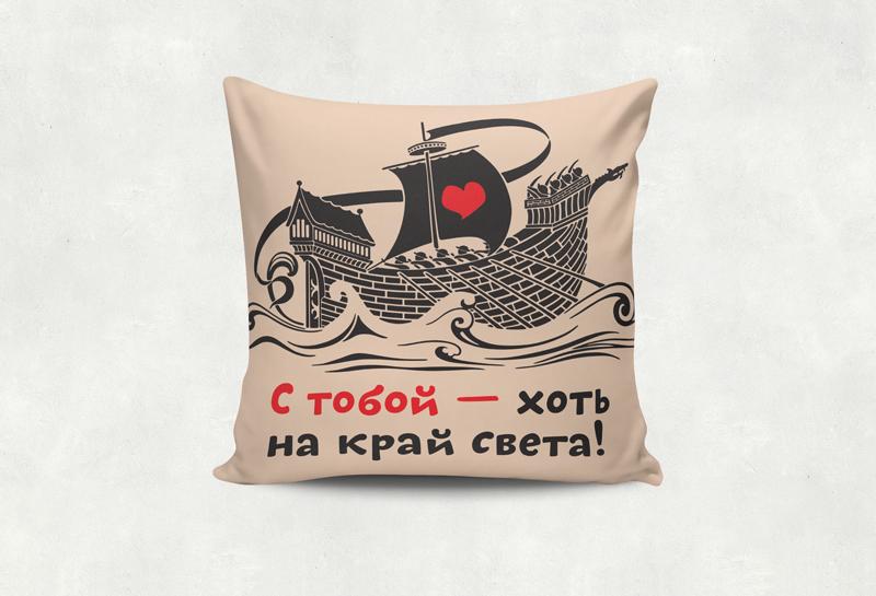 Подушка Арго