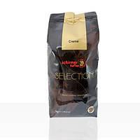Кофе в зернах Schirmer Kaffee Selection Cafe Creme 1кг