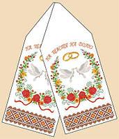 Рушник для вышивания бисером РБ-1010