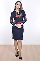 Женское вышитое платье с длинным рукавом