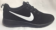"Мужские кроссовки ""Nike"" №9198-7"