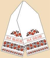 Рушник для вышивания бисером РБ-2001