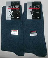 Носки мужские MILANO Турция Цвет  черный серый синий Размер 40-45