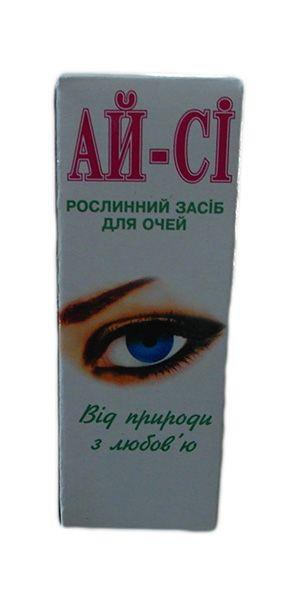 Ай-Си, глазные капли, 9 мл