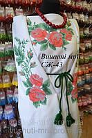 Сорочка женская СЖ43