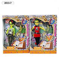 Кукла Monster High 2013-7 учительница, стекл/глаза, с питомцем, подставк