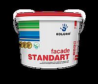 Краска фасадная Kolorit (Колорит Фасад Стандарт) Standart A 4.5 л (База LА)