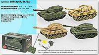 Танк р/у аккум 5895A/6A/2A/3A 4 вида, пульт на батар., в коробке 30*17*15,5см