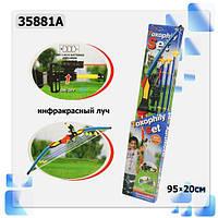 Лук и стрелы 35881A