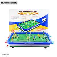 Футбол SLW8080 батар., звук, в кор. 61*41*9см