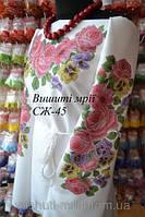 Сорочка женская СЖ45