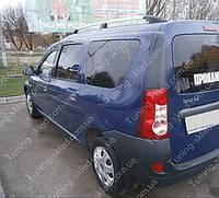 Оригинальные рейлинги Дачия Логан универсал (рейлинги на крышу Dacia Logan MCV концевик.АВС)
