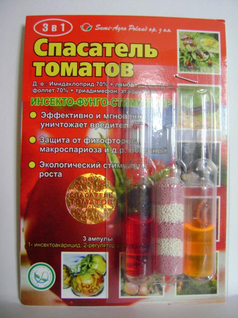 Спасатель томатов 3в1