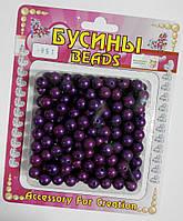 Бусина шар фиолетовый