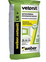 Weber Vetonit LR+ финишная шпаклевка 25 кг