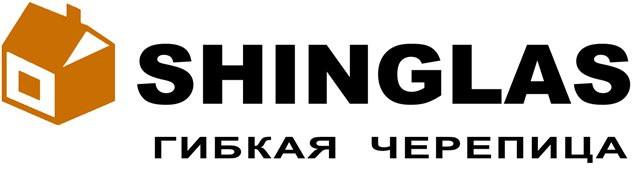 Гибкая черепица Shinglas (Шинглас)