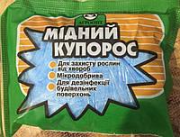 Медный купорос 100г АгроОпт