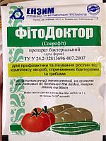 ФитоДоктор 20 грамм