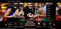 "Онлайн-казино ""под ключ"" Gold"