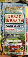 ХЕЛАТ ЖЕЛЕЗА средство от Хлороза, пакет РЕАКОМ