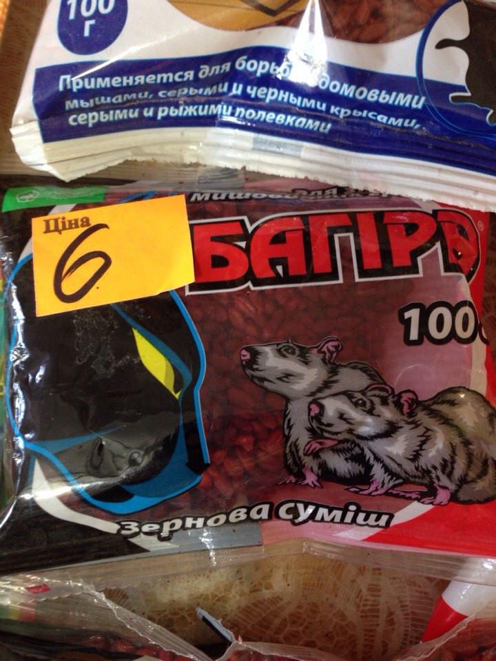Багира зерно 100 г - средство от грызунов