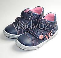 Детские кроссовки для девочки синие Apawwa 26р 16,5см