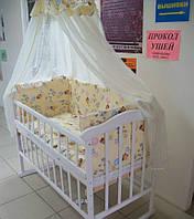 Красивый бежевый балдахин для детской кроватки. Шифон