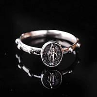 """Женское серебряное кольцо католическое """"розарий"""" с изображением матери божьей"""